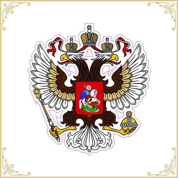 Adelstitel Aufkleber Wappen